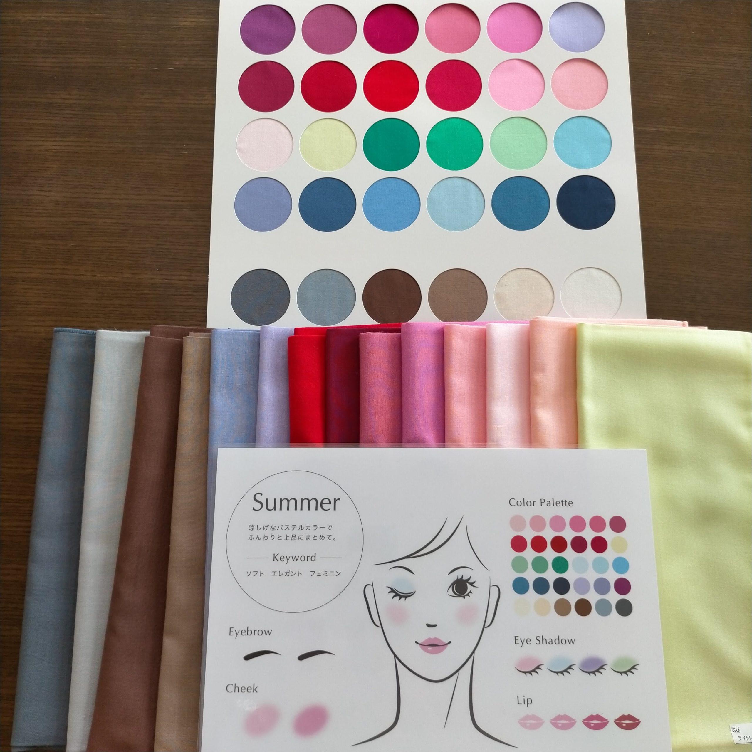 Color salon Peridot